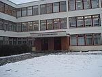 Lev Karsavin secondary school1.JPG