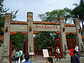 Lieshilingyuan2.jpg