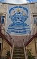 Lisbonne Lisboa Portugal (8625128664).jpg