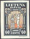 Lithuania 1933 MiNr 0369B B002.jpg