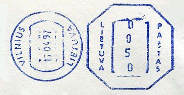 Lithuania stamp type CB5a.jpg