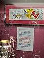 Liverpool Football Club Museum 20.jpg