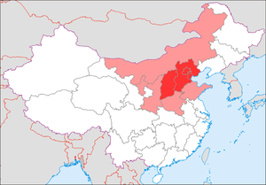 North China - Broader definition of North China