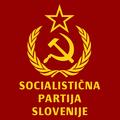 Logotip Socialistične Partije Slovenije mala različica.png