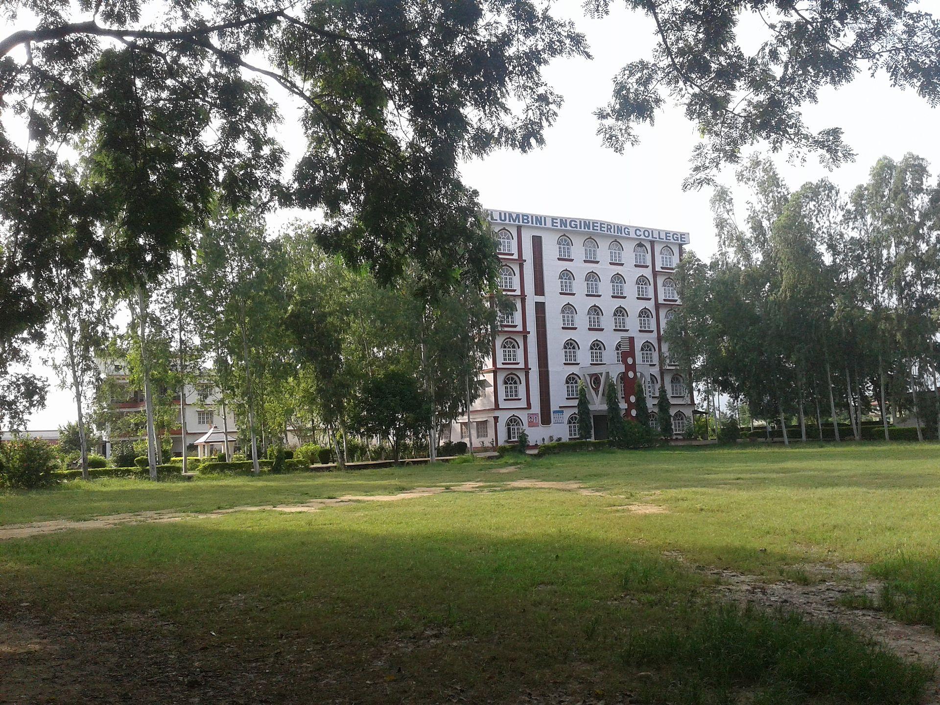 lumbini engineering college wikipedia