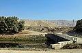 Luxor Governorate Landscape R04.jpg