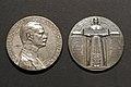 Médaille de la première exposition (Mathildenhöhe, Darmstadt) (7888337158).jpg