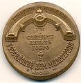 Médaille du bicentenaire de l'hôpital Cheremetev à Moscou (revers).jpg