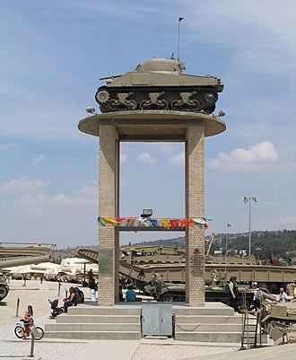 Yad La-Shiryon - The tank on the tower