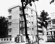MACV 137 Pasteur St 1962