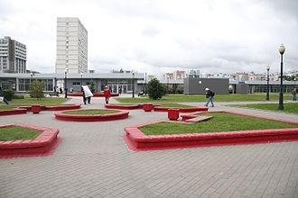 Ploshchad Gagarina (Moscow Central Circle) - Image: MCC 13GAGA 6980 DIST