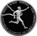 MD-2012-50lei-Olimpic.png