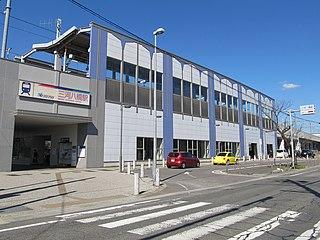 Mikawa Yatsuhashi Station Railway station in Toyota, Aichi Prefecture, Japan