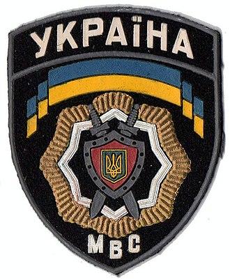 Militsiya (Ukraine) - Image: MVS Public Order