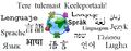 Maailmakeeled.PNG