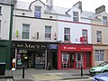 Mac's - Vodafone, Buncrana - geograph.org.uk - 1392209.jpg