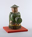 Magic Lantern (France), 1850–1900 (CH 18410775).jpg