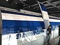 Maglev Exhibition Center (30725636954).jpg