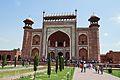 Main Gateway - North Facade - Taj Mahal Complex - Agra 2014-05-14 3774.JPG