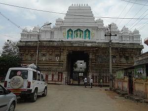 Nagalapuram - Main entrance of the temple (renewed)