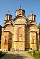 Manastiri i Graçanicës, Kosovë 16.jpg