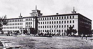 満洲電信電話株式会社 画像wikipedia