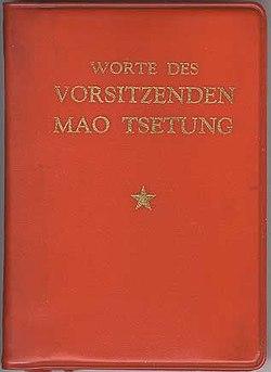 Punainen Kirja