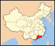 Map of PRC Guangdong.svg