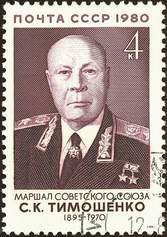 Semyon Timoshenko - Image: Marshal of the USSR 1980 CPA 5144