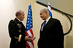 Martin E. Dempsey visit to Israel, August 2013 130813-D-VO565-014 (9516828827).jpg