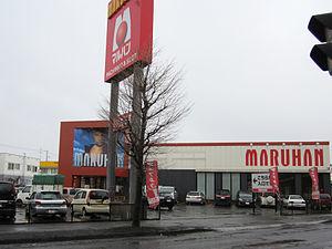 Maruhan - Maruhan pachinko parlor in Sapporo, Hokkaido