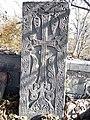 Mashtots Hayrapetats church (khachkar), Garni (1).jpg