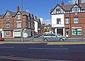 Mason Street - geograph.org.uk - 868118.jpg