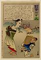 Matsuke Heikichi - Nihon banzai - Hyakusen hyakusho - Walters 95659.jpg