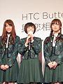 Matsumura Ikoma Shiraishi Nogizaka46 HTC event 20140903.jpg