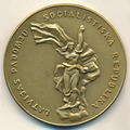 Medal. The Supreme Council. The Latvian SSR. A.png