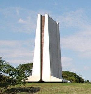 Dr. A. Santos Avenue - Manila Memorial Park