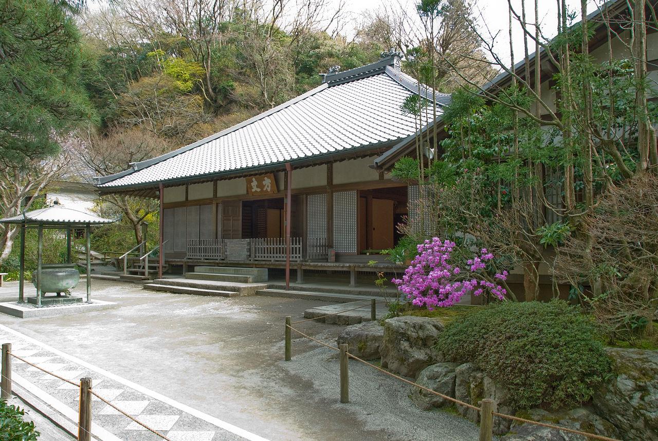 Meigetsu-in Kamakura Main-Hall.jpg