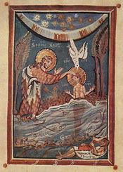 Baptême de Jésusévangéliaire de l'abbesse Hitda von Meschede, vers 1050.