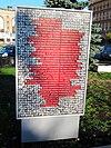 A politikai elnyomás emlékműve Moszkvában