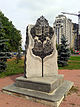 Memorial plaque in honor of friendship cities of Kyiv and Moscow.jpg