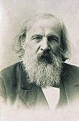 Mendeleev 2.jpg
