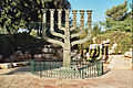 Menorah knesseth1.jpg