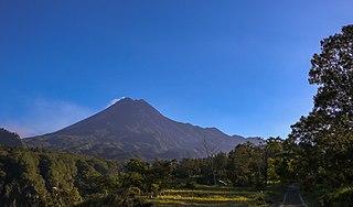Mount Merapi Active volcano in Central Java, Indonesia