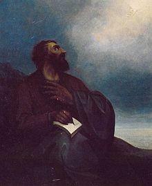 Mesrop Mashtots 1882 painting.jpg