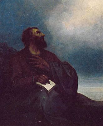 Mesrop Mashtots - Painting by Stepanos Nersisian (1815–84), kept at the Pontifical Residence at the Mother See of Holy Etchmiadzin