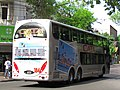 Metalsur Starbus - Flickr - RL GNZLZ.jpg