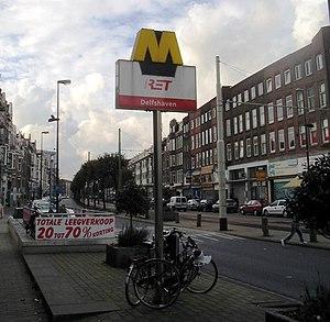 Rotterdam Metro - Rotterdam Metro sign at Delfshaven.