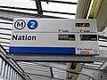 Metro de Paris - Ligne 2 - La Chapelle - SIEL.jpg