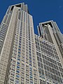 Metropolitan Government Building, Shinjuku (9406930363).jpg